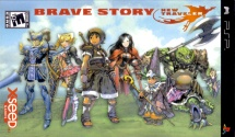 brave-story-new-traveler-cover.jpg